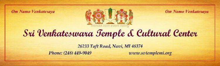 Maha Lakshmi Kumkuma Archana @ SV Temple