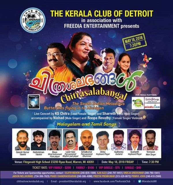 Chitrasalabangal in Michigan - Live Music Concert by K S Chitra