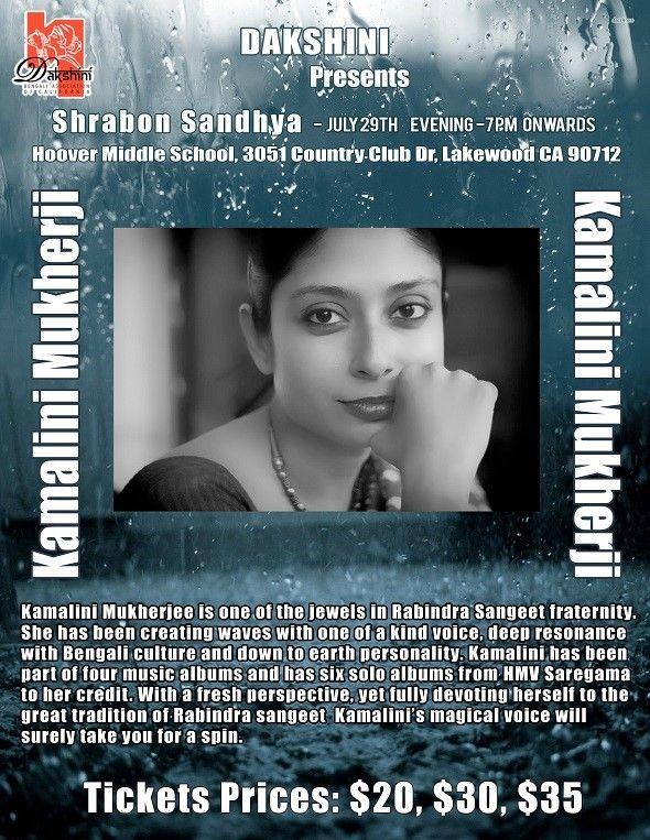 Shravan Sandhya 2017