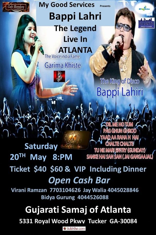 Bappi Lahiri the Legend Live in Atlanta