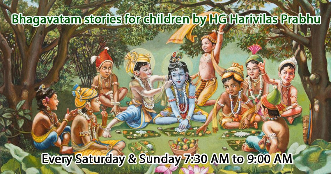 Bhagavatam stories for children by HG Harivilas Prabhu