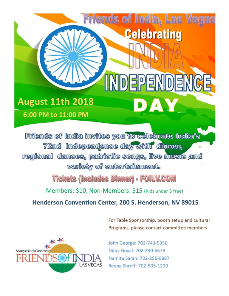 India Independence Day Celebrations 2018