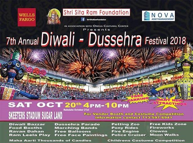 7th Annual Diwali - Dussehra Festival 2018