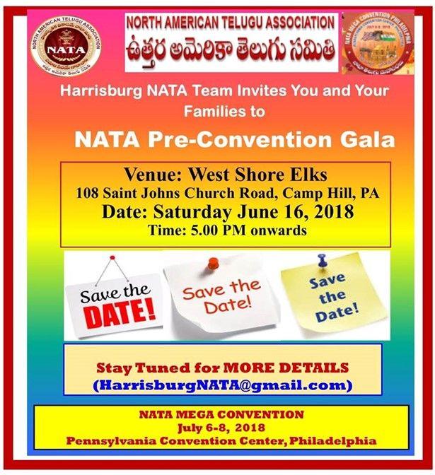 NATA Pre-Convention Gala