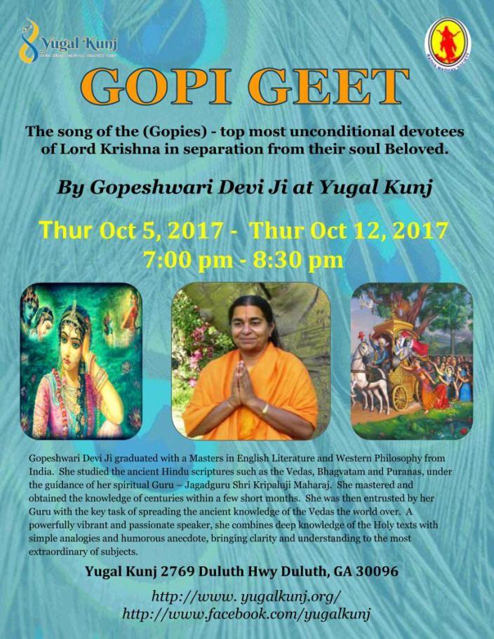 Gopi Geet