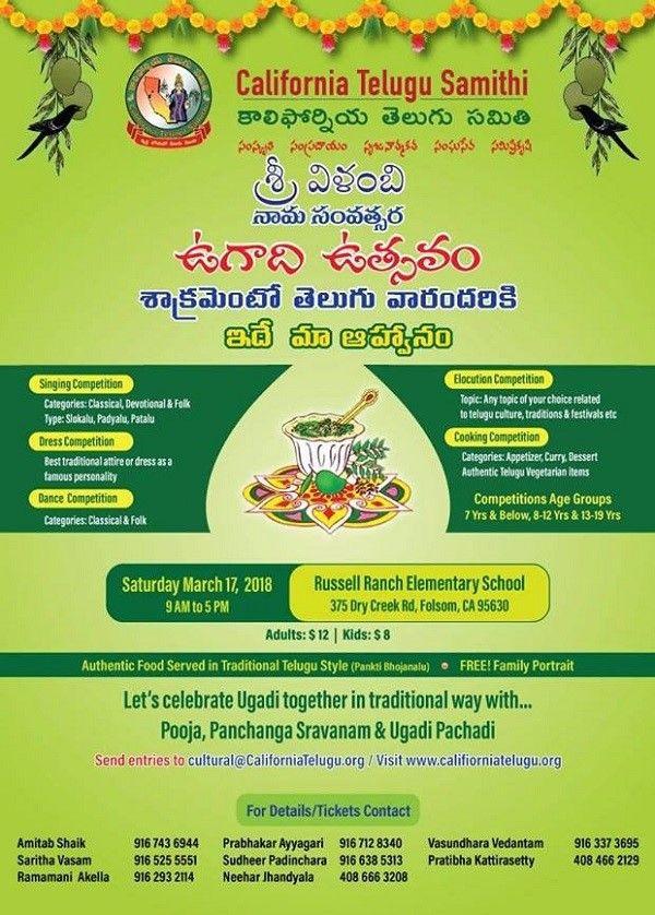 Ugadi Celebration
