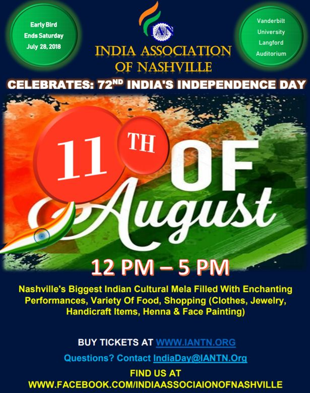 IAN INDIA (Independence) DAY Show 2018