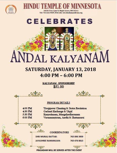Anadal Kalyanam