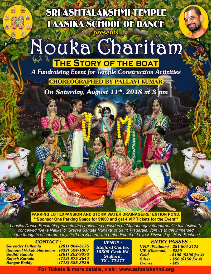 Nouka Charitam