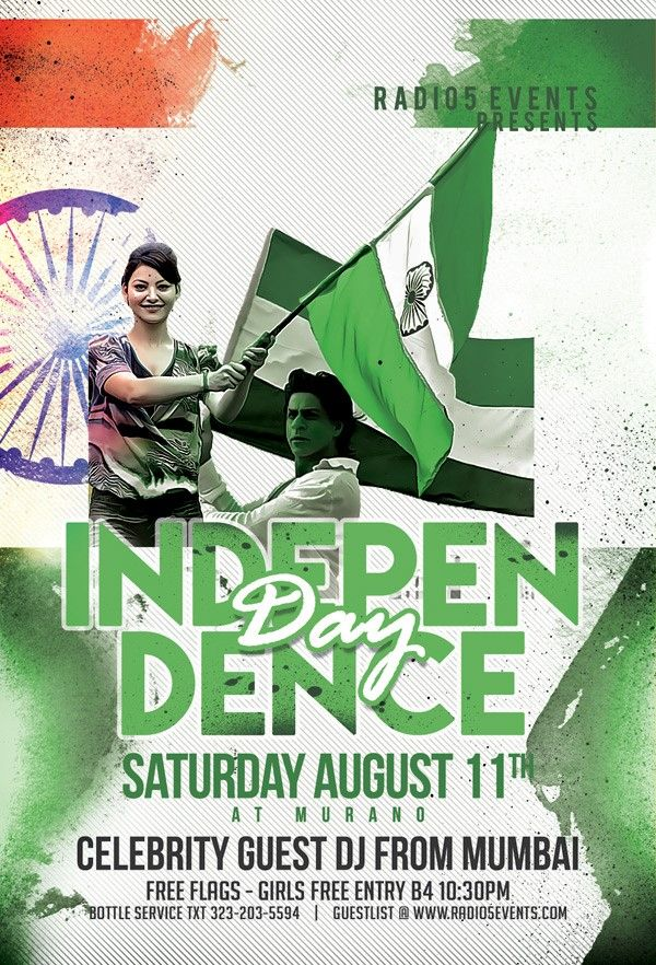 India's Independence Day Party with Celebrity Mumbai Deejays