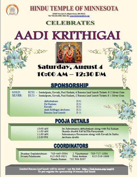 Aadi Kirthigai Celebration