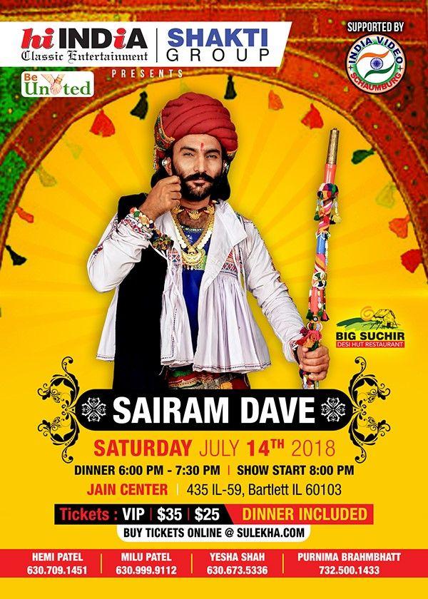SAIRAM DAVE - MUSICAL DAYRO
