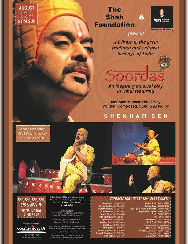 Soordas 'Mono Act Musical Play' By SHEKHAR SEN
