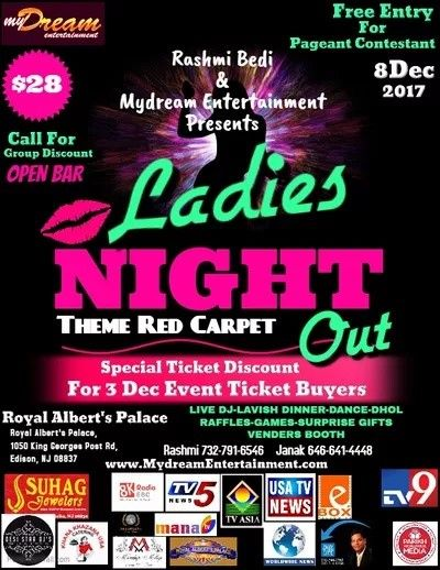 Ladies Night Out - Theme Red Carpet