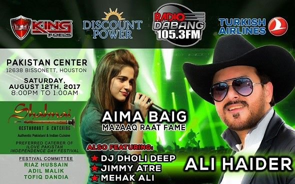 Ali Haider Live Concert 2017