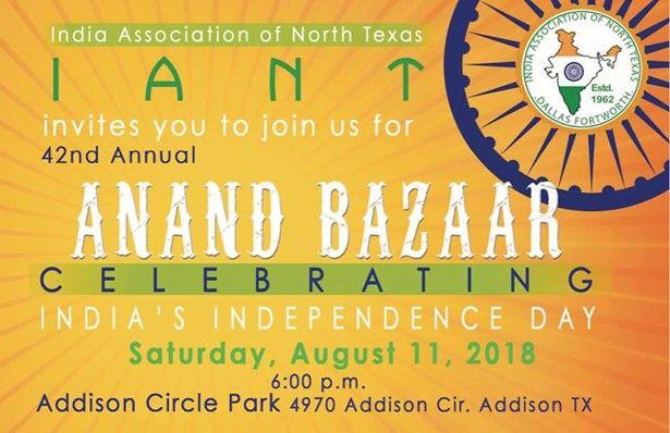42nd Annual Anand Bazaar