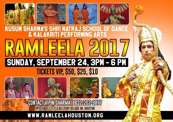 Ramleela 2017 in Houston