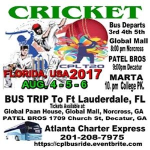 Cricket CPL T-20 Bus trip Fl. 2017