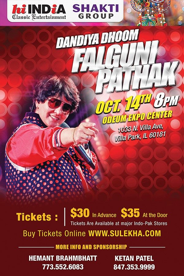 Falguni Pathak Dandiya & Raas Garba in Chicago