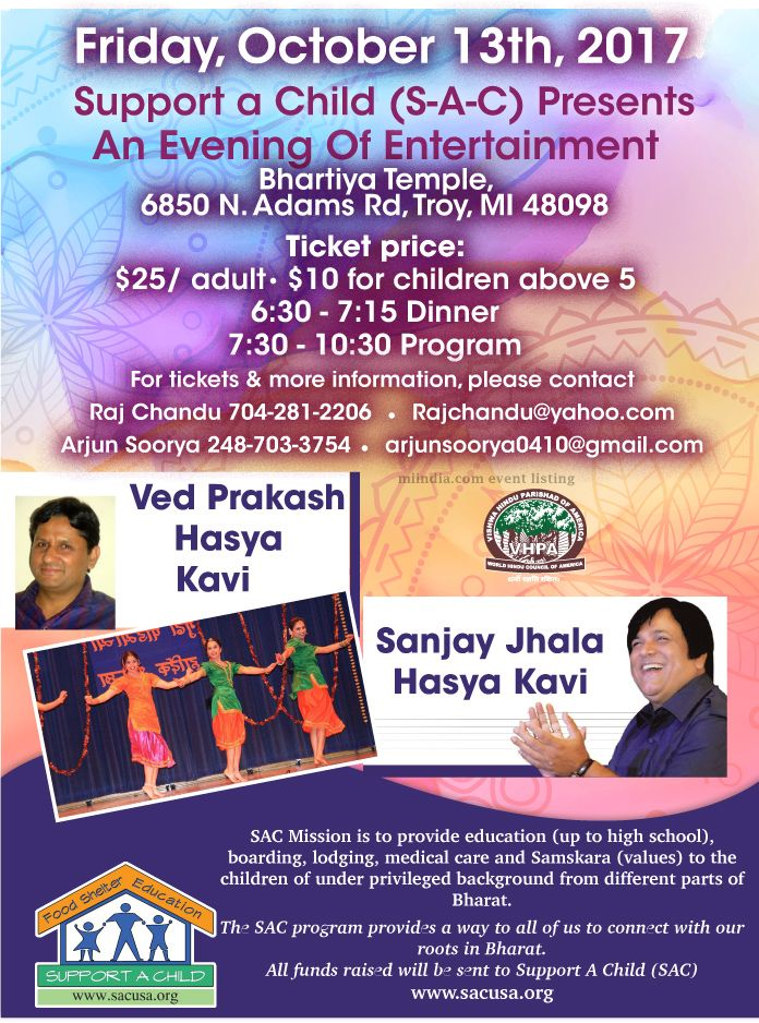 Support a Child (S-A-C) Presents An Evening Of Entertainment
