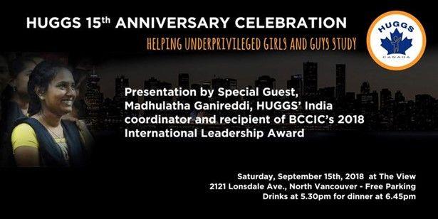 HUGGS - 15th Anniversary Celebration