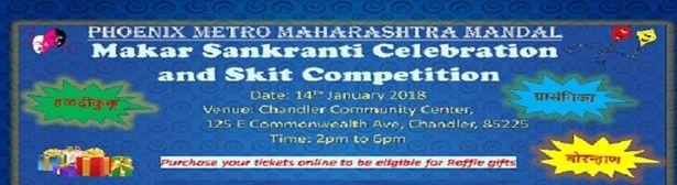 Makar Sankranti and Skit Competition