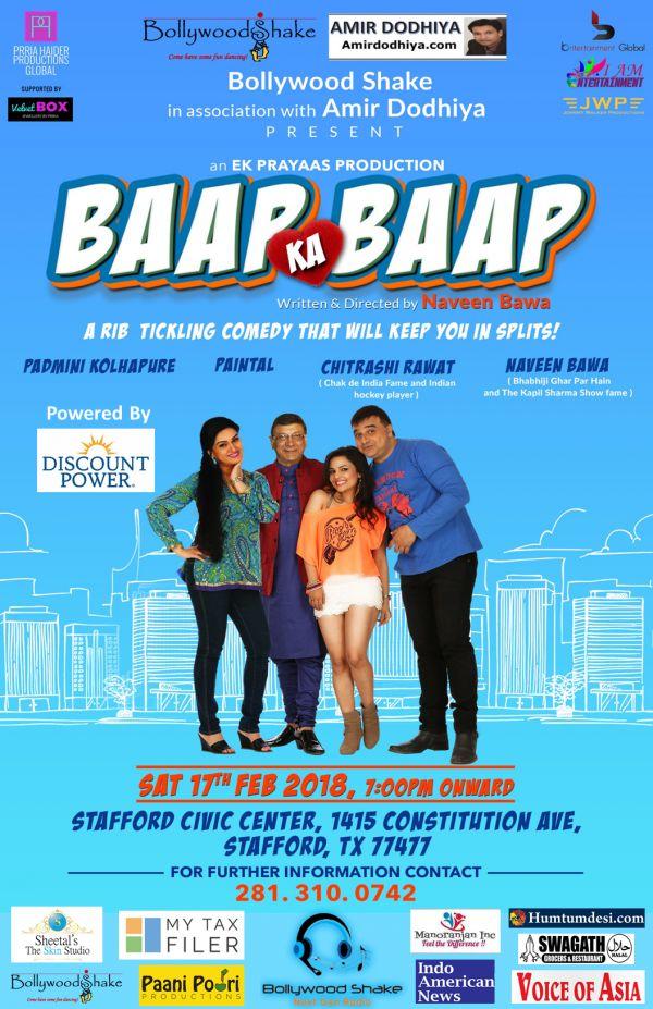 Baap Ka Baap Houston - Hindi Musical Comedy Play