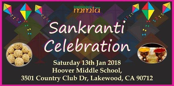 Makar Sankrant 2018