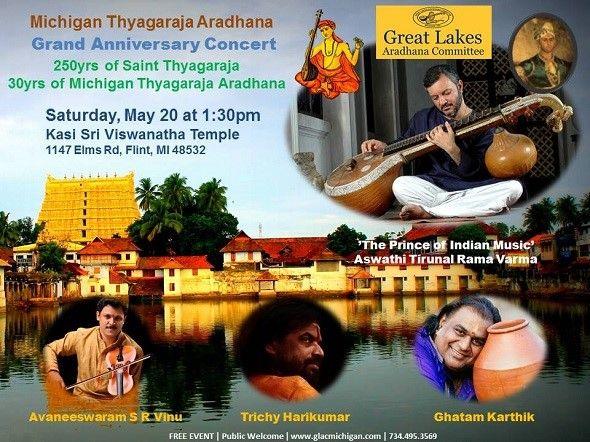 Aswathy Tirunal Rama Varma - Vocal Concert