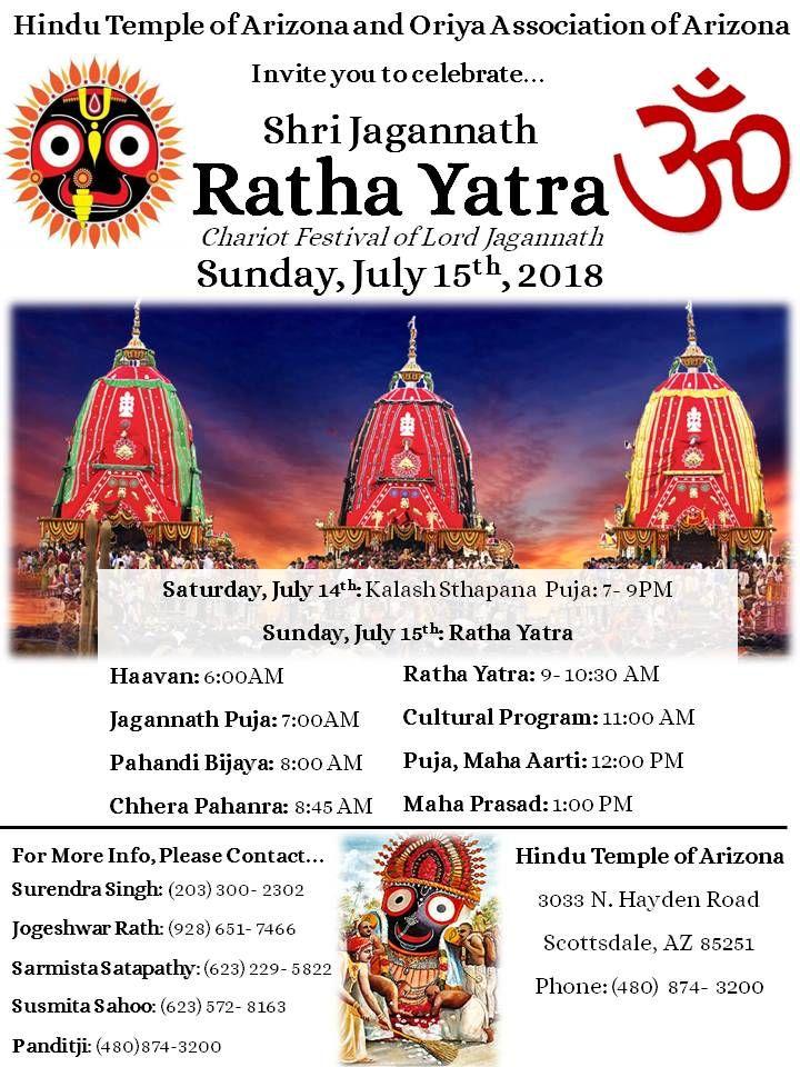 Shri Jagannath Ratha Yatra