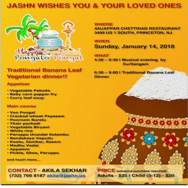 JASHN 2018 - PONGAL and SANKRANTI Celebrations!!