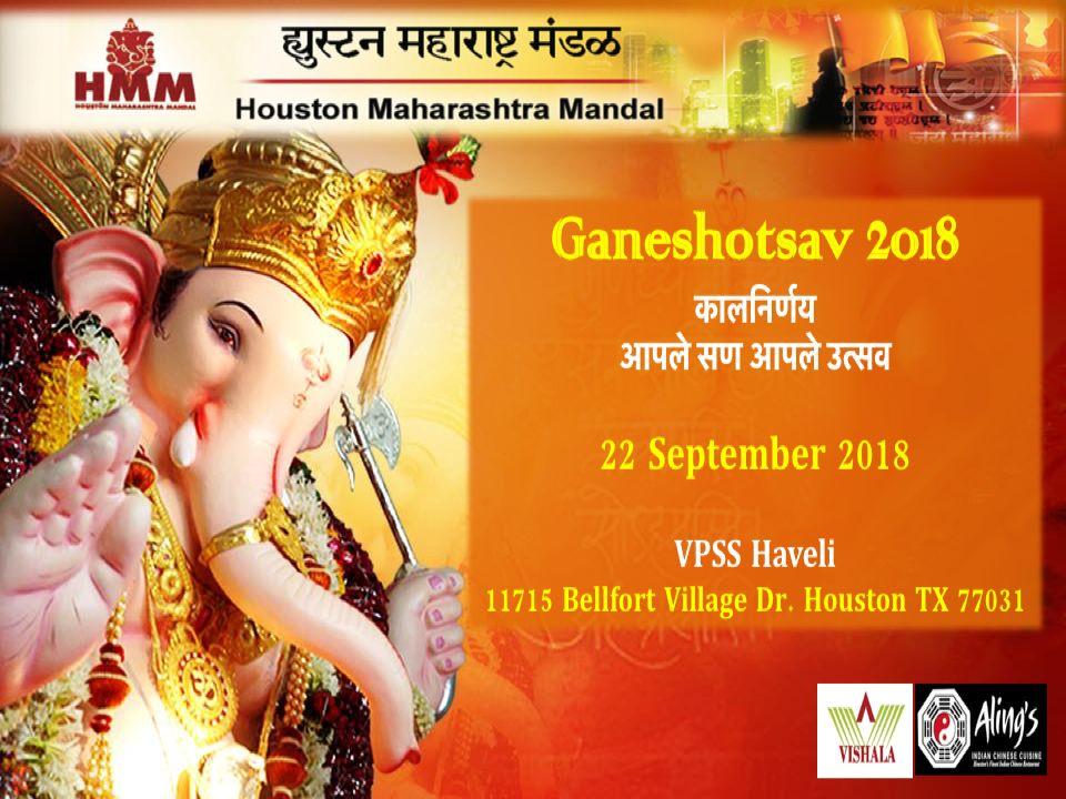 HMM Ganeshotsav 2018