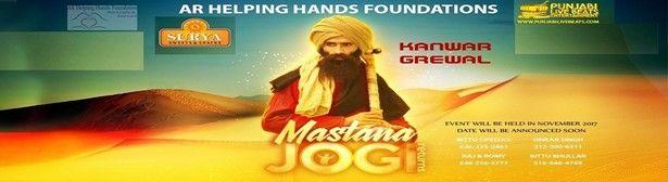 Live in ConcertPunjabi Kanwar Grewal Mastana Jogi Return