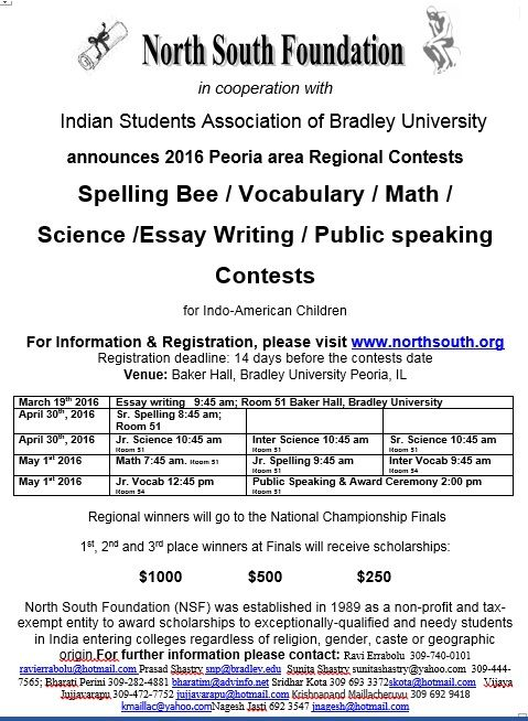 spelling bee vocabulary math science essay writing public spelling bee vocabulary math science essay writing public speaking contest