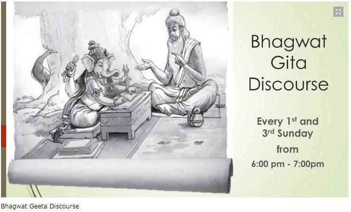 Bhagwat Geeta Discourse