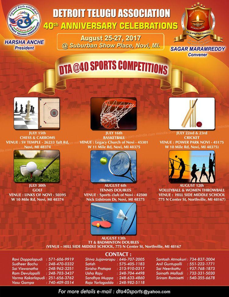 DTA 40th Anniverary Celebration - Sports Events