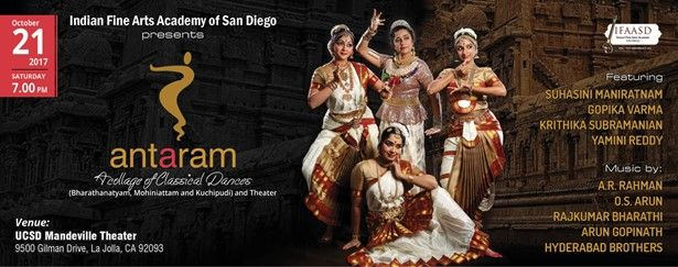 Antaram - A Collage of Classical Dances - Bharathanatyam, Mohiniattam, and Kuchi