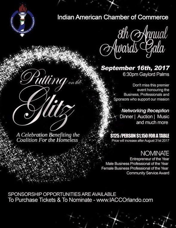 8th Annual Awards Gala 2017