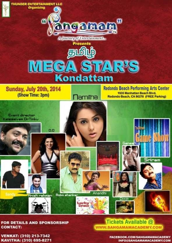 Tamil Mega Stars Kondattam in Los Angeles
