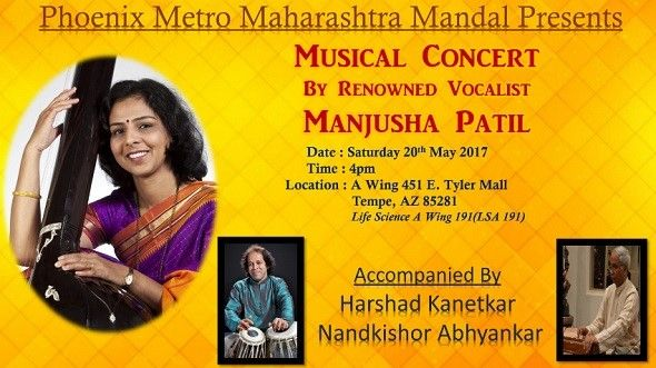 Manjusha Patil Concert 2017
