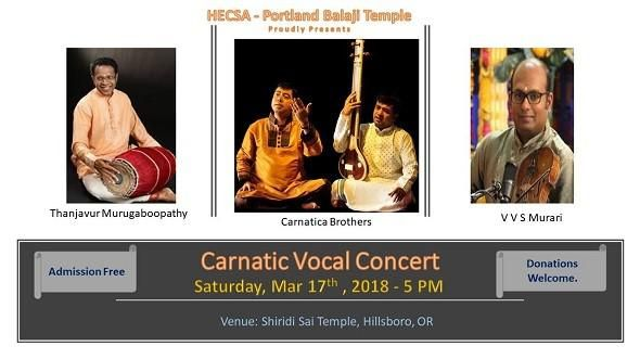 Carnatic Brothers Concert