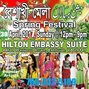 Spring Festival Boishaki Mela In Ashburn VA on 30 April 2017