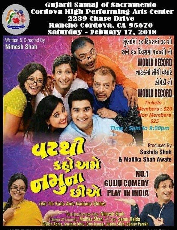 Vat Thi Kaho Ame Namuna Chiye - Gujarati Play