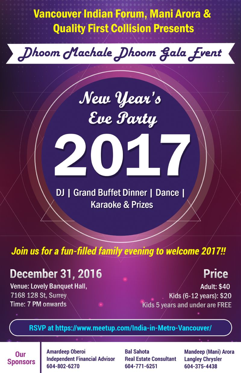New Year's Eve 2017 Dinner & Dance Party