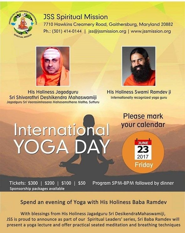 International Yoga Day with swami Ramdev ji