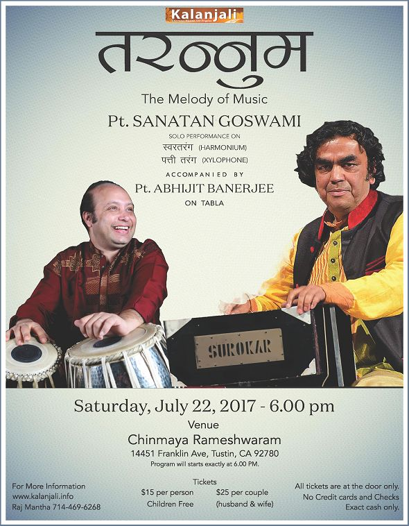 The Melody of Music - Pt. Sanatan Goswami