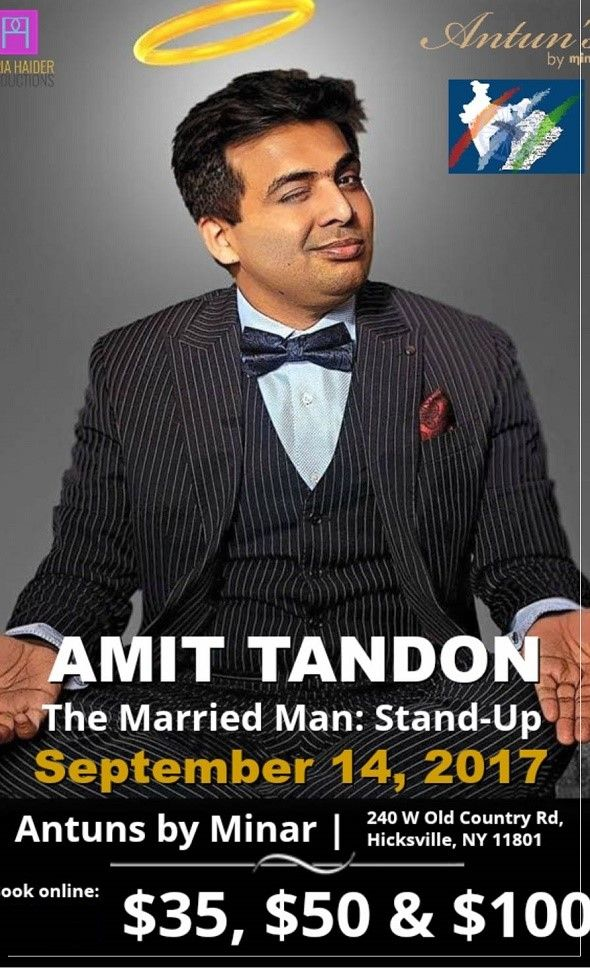 Amit Tandon - The married Man : Stand - Up in NY