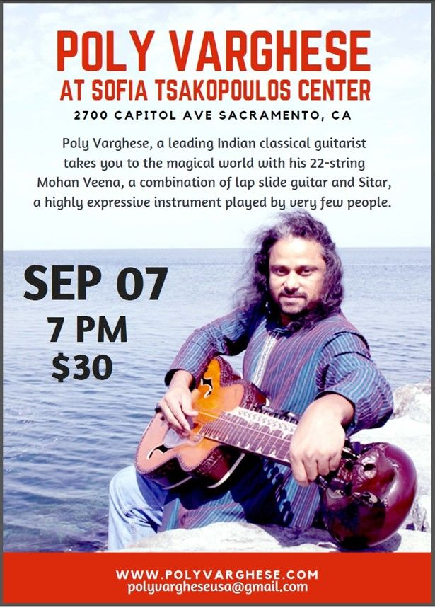Poly Varghese at Sofia Tsakopoulos Center for the Arts