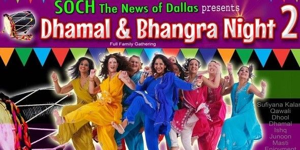Bhangra and Dhamaal Night 2