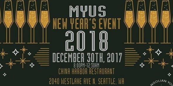 MYUS New Year's Event 2018